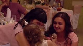 ТРИ Дочери  растрогали до слез маму на свадьбе