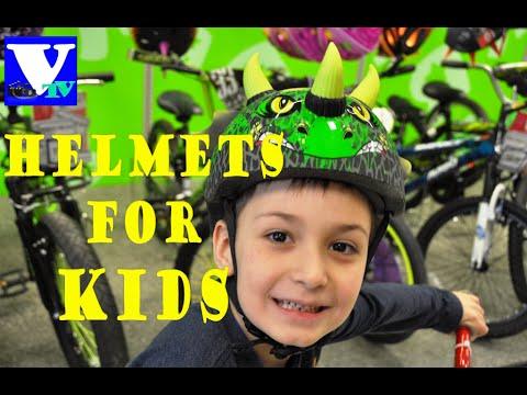 Kids Bike Helmets  Amazoncom