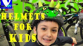 VLOG Магазин игрушек: КРУТЫЕ ВЕЛОСИПЕДНЫЕ КАСКИ для детей!  Bicycle Helmets for kids