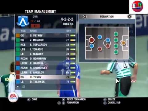 Uefa Champions League 2006/07 / Еп.1