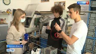 Перерабатывающий пластик в нити для 3D-принтера прибор разработали томские школьники