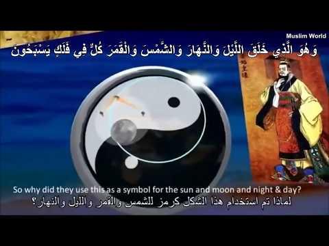 الليل والنهار والشمس والقمر - الحلقة 35
