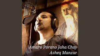 Amaro Porano Jaha Chay Asheq Manzur Mp3 Song Download
