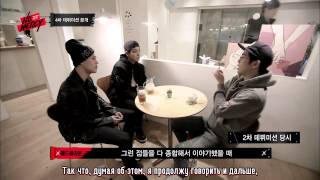 [RUS.SUB][28.01.2015] MONSTA X | NO.MERCY | EP.08