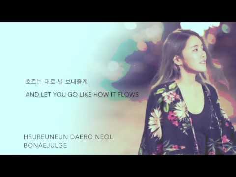 SURAN (수란) ft. Changmo (창모), [Prod. SUGA]- 'WINE/If I Get Drunk Today (오늘 취하면)' [Han Rom Eng lyrics]