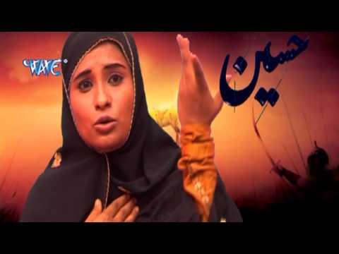 Alha Song  Shahadat Ae Hussain Ki  Muslim Devotional Song