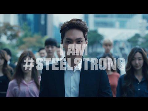 [posco-digital-campaign]-i-am-#steelstrong