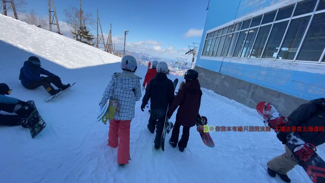菜腿帶你日本安比高原滑雪場單板滑雪1 - YouTube