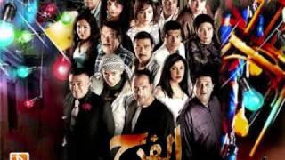 Abdel Baset 7amouda - Ana Mesh 3arefny