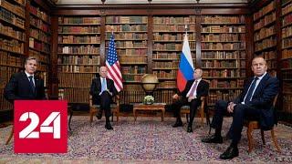 Путин и Байден ушли на перерыв - Россия 24 