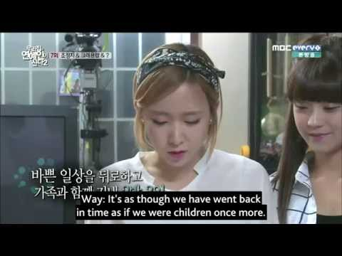 [Crayon Pop] A Celebrity Lives in My House (Eng Sub) Part 2/2