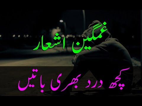 Very Sad Shayari Heart Touching Two Line Status Sad Quotes That