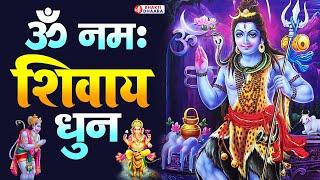 भगवान शिव की इस अद्भुद वंदना को सुनने से भगवान शिव प्रसन्न होकर संकट व विपत्तियों से रक्षा करते है