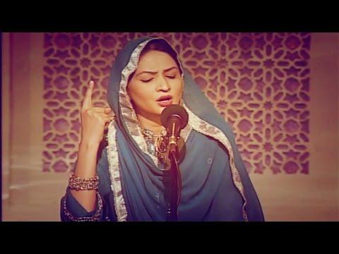 Jo Na Hota Tera Jamal Hi   Ramadan Special   Nighat Asma Gulzar