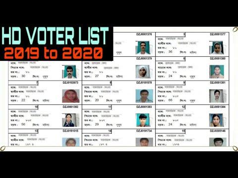 Voter list 2020 haryana