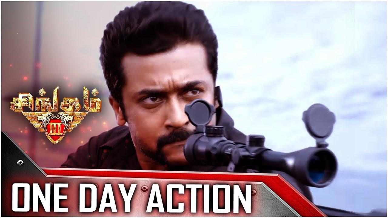 Download Singam 3 - Tamil Movie - One Day Action | Surya | Anushka Shetty | Harris Jayaraj