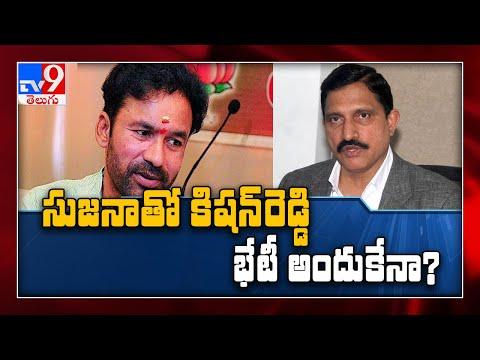 సుజనా చౌదరి అలిగారా..? - TV9