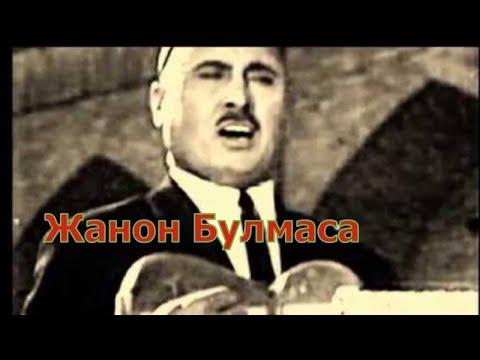 КАМИЛЖАН АТАНИЯЗОВ MP3 СКАЧАТЬ БЕСПЛАТНО