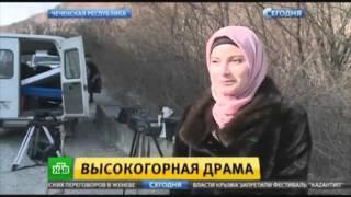 Новости НТВ срочно  Чечня смотреть всем