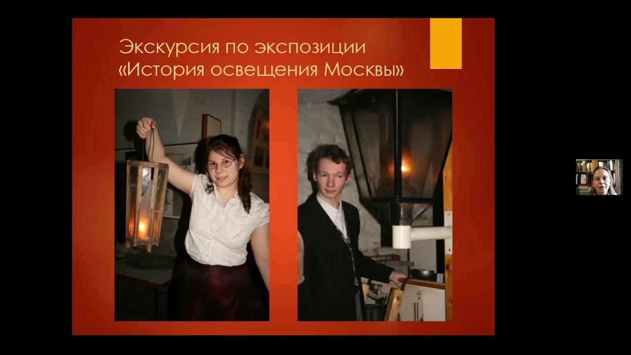 Запись встречи с Натальей Потаповой и Сергеем Свирским в рамках клуба «Музейное посольство»