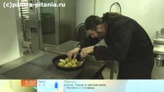 Диетолог Екатерина Белова