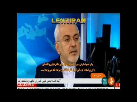Criticizing United States by Hassan Rouhani & Javad zarif