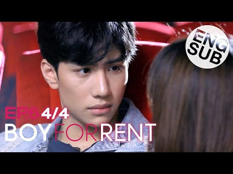 [Eng Sub] Boy For Rent ผู้ชายให้เช่า | EP.6 [4/4]
