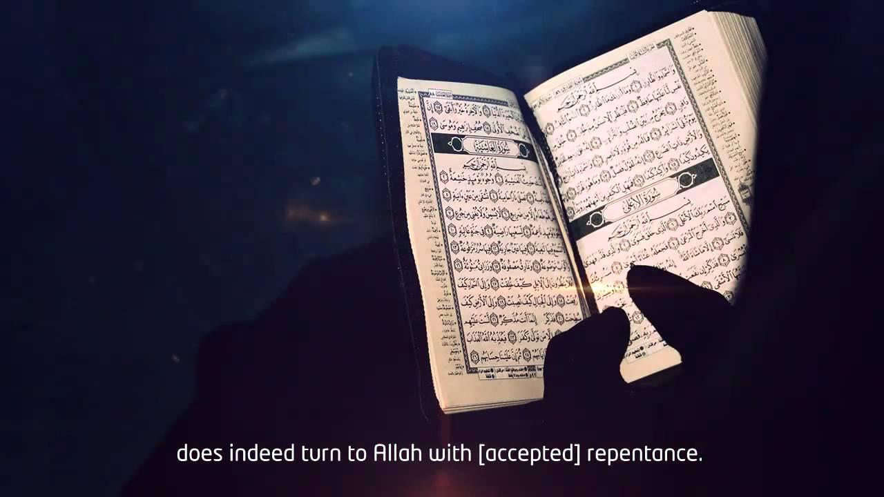 The People Of Allah - Beautiful Recitation