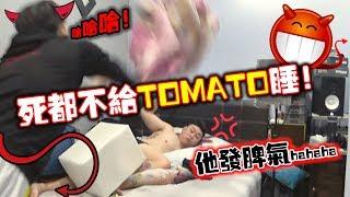 兄弟叫不醒?10种方法吵醒TOMATO!他发脾气 哈哈哈哈【DailyVlog】