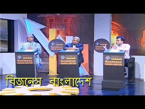 Talk Show | Business Bangladesh | IT Industry | IT Industry