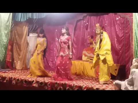 Shubham Chaudhary New Song