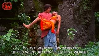 Dono ne kiya Tha Hindi English Subtitles Full Song HD Mahua Movie 1969