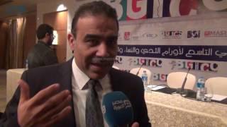 مصر العربية | أستاذ أورام : الأثار الجانبية للعلاج المناعى  قليلة جدًا