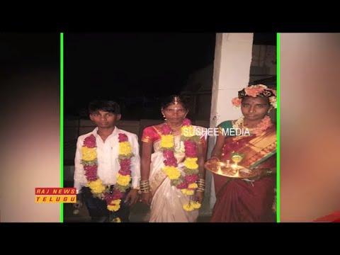 23 yr Old Girl Married 13 yr Old Boy in Kurnool | Raj News