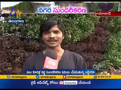 Beautification Works Speed   Up by GHMC in Hyderabad