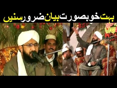 Imran Aasi ( New Bayan ) Latest Mehfil E Naat 2017 Taqreer & Khitan Islamic By Faroogh E Naat IS