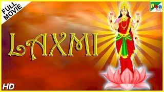 Navratri Special 2019 | Laxmi (HD) Popular Animated Movie For Kids | Pen Bhakti