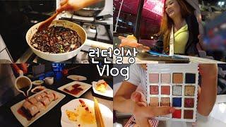 런던일상Vlog|짜장밥,초간단양배추김치레시피,오뚜기진비…