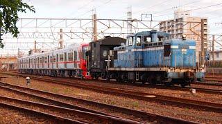 【甲種輸送】名鉄9500系9502f 笠寺駅発車