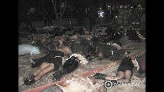 ТЕРАКТ В КЕМЕРОВО ФОТО ПогибшиХ в пожаре ТЦ «Зимняя вишня» в Кемерове