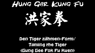 Kung Fu Oldenburg (Hung Gar 洪拳: Den Tiger zähmen-Form/Taming the Tiger(Gung Gee Fok Fu Kuen) 工字伏虎拳)