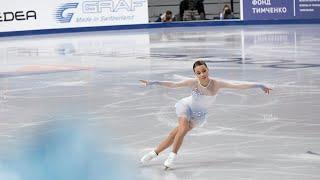 Elizaveta Nugumanova RusNats 2021 FS Елизавета Нугуманова ЧР 2021 ПП 26 12 2020