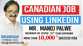 How to use LinkedIN to optimize your job search in Canada