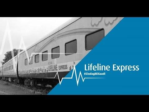 Lifeline Express: #ZindagiKiGaadi  | Bajaj Finserv | HD