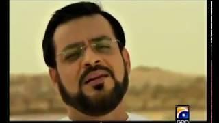 Ya Taiba   Naat   Aamir Liaquat Hussain.