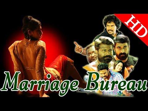 npcb malayalam movie torrent