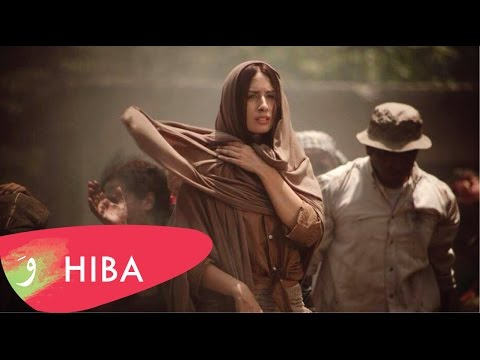 Hiba Tawaji - Al Rabih Al Arabi [Official Music Video] (2014) / هبه طوجي - الربيع العربي