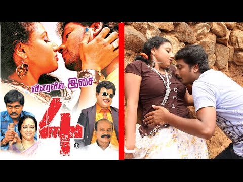 4 | Super Hit Tamil Movie | 2015 upload