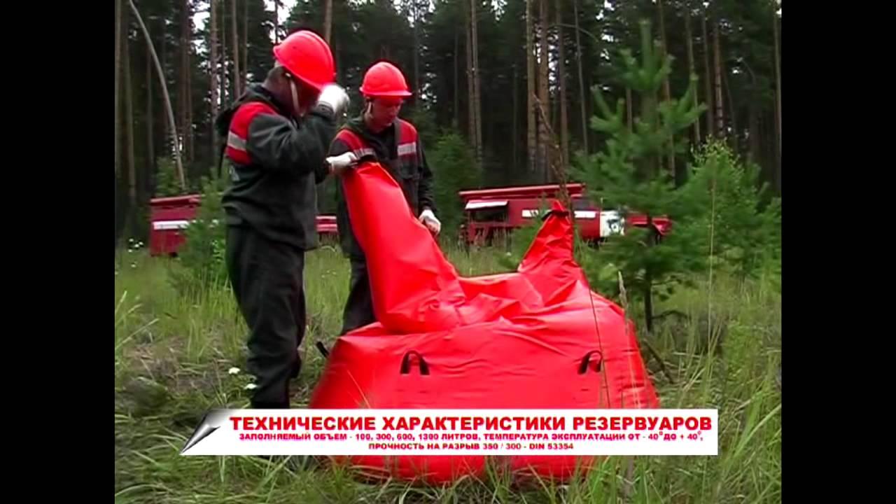 Пожарные резервуары для воды (РДВ)