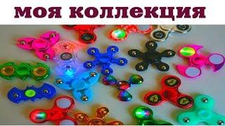 Самая Новая Фиджет СПИННЕР коллекция / my collection of spinners ! Светящийся спиннер !